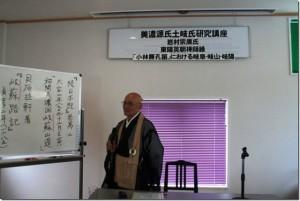 徳林寺演題ボード前21